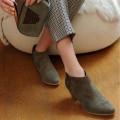 Boots Matera - Kaki